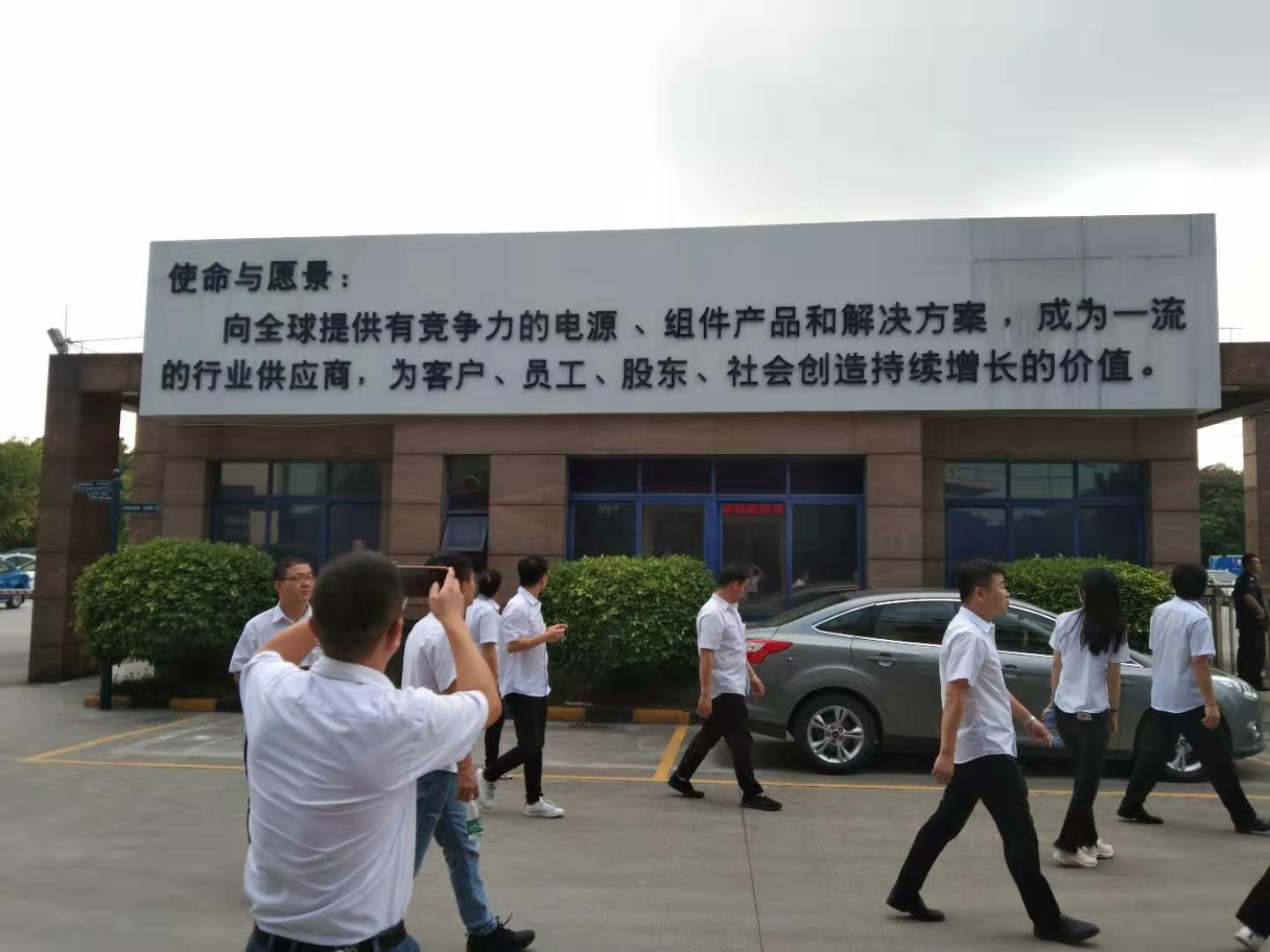 PNY-Tour And Visit To Foshan Eaglerise Electric Electronic Co, Ltd-1