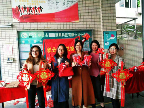 Deliver Happy & Wishes | Chinese Lunar New Year Gifts for Employees