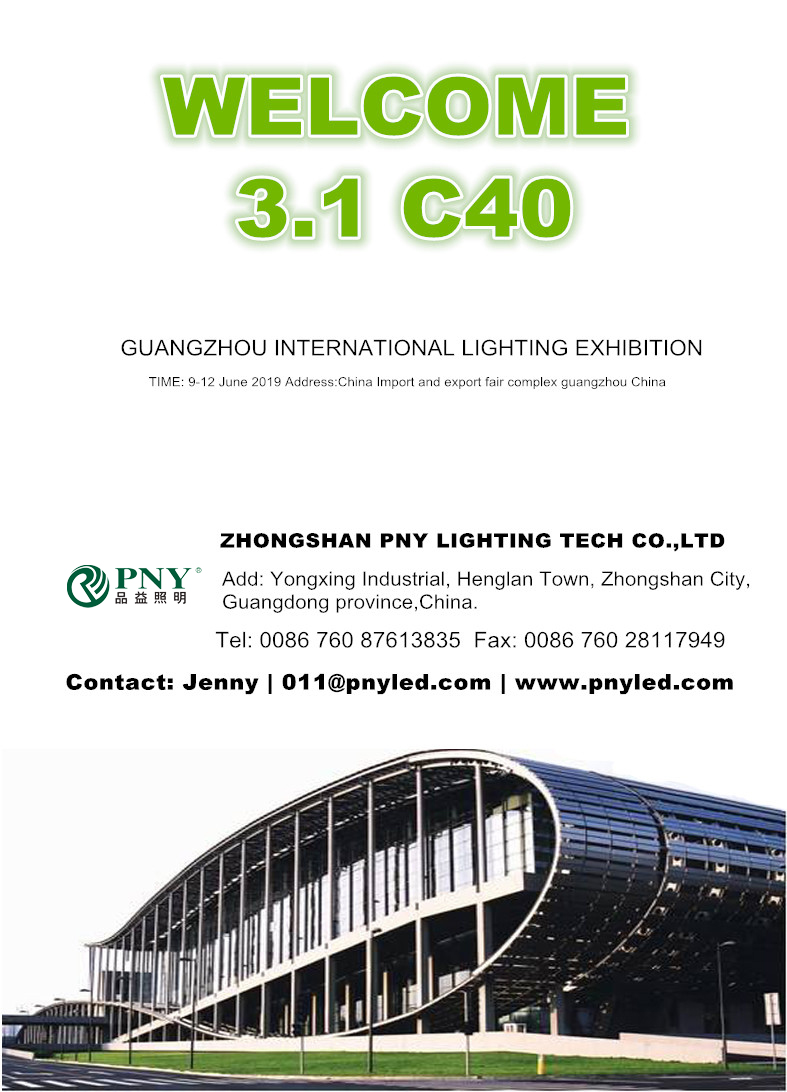 PNY-Led Fixtures-2019 Exhibition News