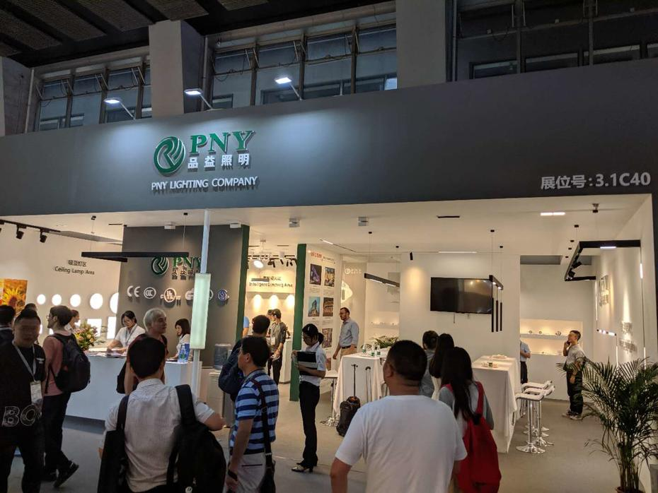 PNY successfully attended  2019 Guangzhou lighting fair