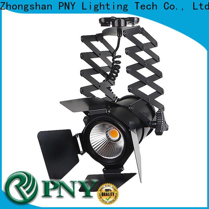 PNY led track light promotion
